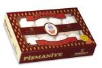 Халва Пишмания в коробке 250 гр