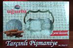 Пишмание с корицей 230 грамм (Pişmaniye)