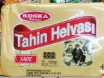 Тахинная халва с ванилью 500 г. KOSKA (Sade tahin helava)