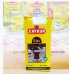 Турецкий черный чай 200 г- (Чайкур) Çaykur rize turist