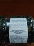 Маслины (Оливки) слабосоленые вяленые с маслом (Gemlik yağlı sele zeytin) 700 gr.